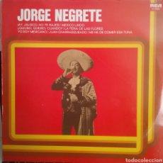 Discos de vinilo: JORGE NEGRETE LP SELLO RCA EDITADO EN ESPAÑA AÑO 1977. Lote 205270336