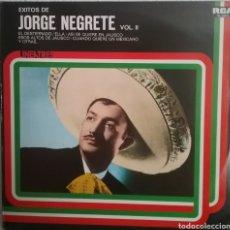 Discos de vinilo: JORGE NEGRETE LP SELLO RCA EDITADO EN ESPAÑA AÑO 1979. Lote 205270503
