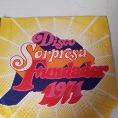 Discos de vinilo: EP SINGLE * DISCO SORPRESA FUNDADOR 1971 * CANTANDO CON LA PANDILLA. Lote 205284457