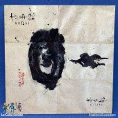 Discos de vinilo: LP - VINILO DE KITARO – KOJIKI - AÑO 1990 - ALEMANIA - 7599-2455-1. Lote 205286203