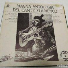 Discos de vinilo: VARIOUS - MAGNA ANTOLOGIA DEL CANTE FLAMENCO. Lote 205301126