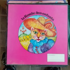 Discos de vinilo: LP VINILO FRANCÉS LA RONDE DES ENFANTS // 4 LPS. Lote 205312640