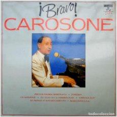 Discos de vinilo: RENATO CAROSONE – ¡BRAVO! CAROSONE! - DOBLE LP SPAIN 1991 - PDI F-40.2439. Lote 205315047