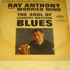 Discos de vinilo: RAY ANTHONY - SOUL - ED. ESPAÑOLA 1962. Lote 205324350