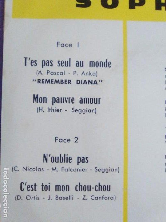 Discos de vinilo: EP 1963 CHICA YE YE 60s.Francia.Sophie.Tes Pas Seul Au Monde/Noublie Pas/Cest Toi Mon Chou-chou+1 - Foto 5 - 205325998