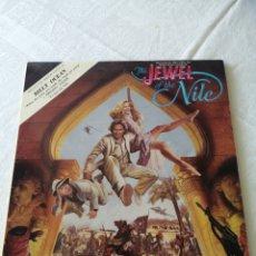Discos de vinilo: THE JEWEL OF THE NILE SOUNDTRACK. LA JOYA DEL NILO. BANDA SONORA. 20TH CENTURY FOX. LP. 1985. Lote 205349277