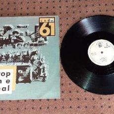 Discos de vinilo: CODE 61 - DROP THE DEAL - SPAIN - SPITFIRE MUSIC - PLS 949 - L -. Lote 205354625
