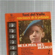 Discos de vinilo: TONI DEL VALLE MI CAMPAMENTO. Lote 205360896