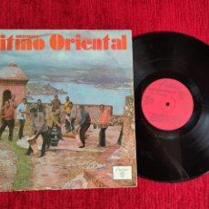 Discos de vinilo: ORQUESTA RITMO ORIENTAL AREITO CUBA. Lote 205378882