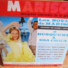 Discos de vinilo: MARISOL LOS NOVIOS DE MARISOL Ò BUSQUEME A ESA CHICA LP HECHO EN FLORIDA VER FOTO CON CANCIONES. Lote 205381930