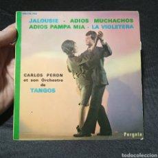 Discos de vinilo: VINILO MAXI SINGLE CARLOS PERÓN Y SU ORQUESTA DE TANGOS. Lote 205439083