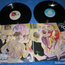 Discos de vinilo: ARCHIVO DE PLATA DEL POP ESPAÑOL SPAIN LP X 2 AUTONOMIAS LLUIS LLACH RAIMON LABORDETA JOAQUIN DIAZ. Lote 205445072