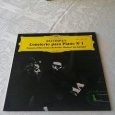 Discos de vinilo: BEETHOVEN. CONCIERTO PARA PIANO N°1. HERBERT VON KARAJAN.FILARMÓNICA BERLÍN. DEUTSCHE GRAMMOPHON.LP. Lote 205475795