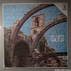 Discos de vinilo: ASÍ CANTA GALICIA. Lote 205519477