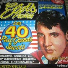 Discos de vinilo: ELVIS PRESLEY LES 40 PLUS GRANDS SUCCES DOBLE LP - EDICION FRANCESA - K-TEL L 1976 MUY NUEVO. Lote 205525470