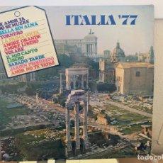 Discos de vinilo: ITALIA 77 . DISCO VINILO. ENTREGA 24H. ESTADO VG/VG. 1977. Lote 205529593