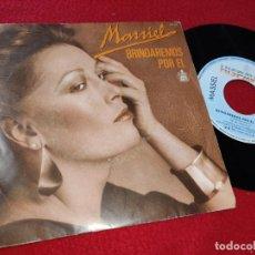 Discos de vinilo: MASSIEL BRINDAREMOS POR EL/AY LA NENA 7'' SINGLE 1983 HISPAVOX. Lote 205541013
