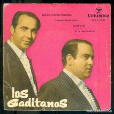 Discos de vinilo: NUMULITE S054 LOS GADITANOS QUE NO LO PUEDE REMEDIAR CORAZONES DE FUEGO FLAMENCO. Lote 205564070