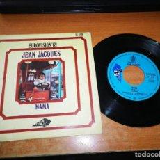 Discos de vinilo: JEAN JACQUES MAMA EUROVISION 1969 SINGLE VINILO 1969 ESPAÑA CONTIENE 2 TEMAS. Lote 205564253