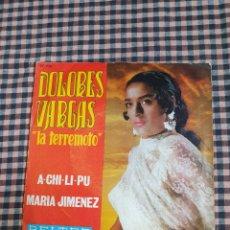 Discos de vinilo: DOLORES VARGAS -- LA TERREMOTO, A-CHI-LI-PU, MARIA JIMÉNEZ, BELTER 07.726, 1970.. Lote 205570200