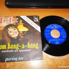 Discos de vinilo: LULU BOOM BANG-A-BANG EUROVISION ( EN ESPAÑOL ) 1969 SINGLE VINILO 1969 ESPAÑA LA VOZ DE SU AMO. Lote 205577867