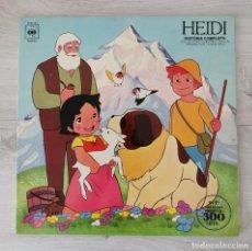 Discos de vinilo: HEIDI: HISTORIA COMPLETA. Lote 205578702