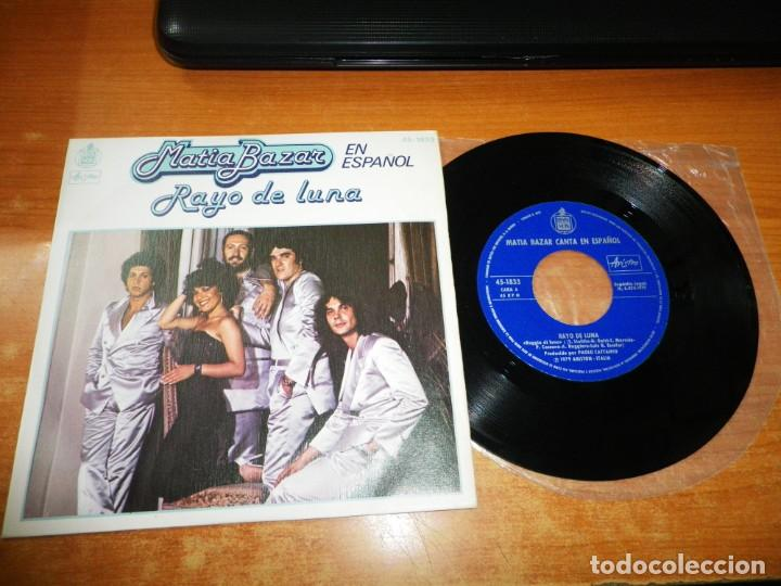MATIA BAZAR RAYO DE LUNA CANTADO EN ESPAÑOL EUROVISION ITALIA 1979 SINGLE VINILO 1979 ESPAÑA 2 TEMAS (Música - Discos - Singles Vinilo - Festival de Eurovisión)