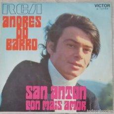Discos de vinilo: VARIOS AUTORES 60'. Lote 205582767