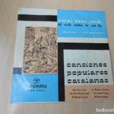 Discos de vinilo: CORAL SANT JORDI - CANCIONES POPULARES CATALANAS -, EP, FUM, FUM. FUM + 5, AÑO 1959. Lote 205586237