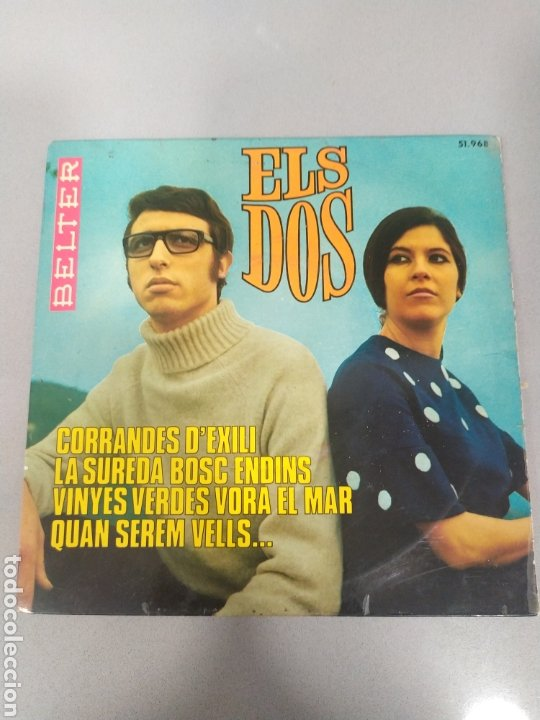 ELS DOS (Música - Discos - Singles Vinilo - Cantautores Españoles)