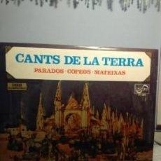 Discos de vinilo: LP CANTS DE LA TERRA ( MALLORCA FOLK ) VALLDEMOSA, FIGUERAL, SANT JOAN ETC. Lote 205592728