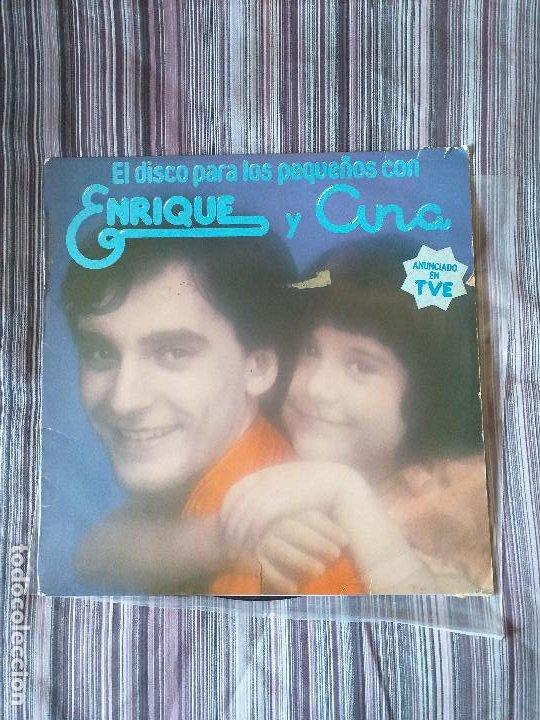 VINILO CUENTOS INFANTILES ALI BABA CUARENTA LADRONES SOLDADITO PLOMO PULGARCITO GATO BOTAS (Música - Discos - LPs Vinilo - Música Infantil)