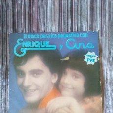 Discos de vinilo: VINILO CUENTOS INFANTILES ALI BABA CUARENTA LADRONES SOLDADITO PLOMO PULGARCITO GATO BOTAS. Lote 205602966