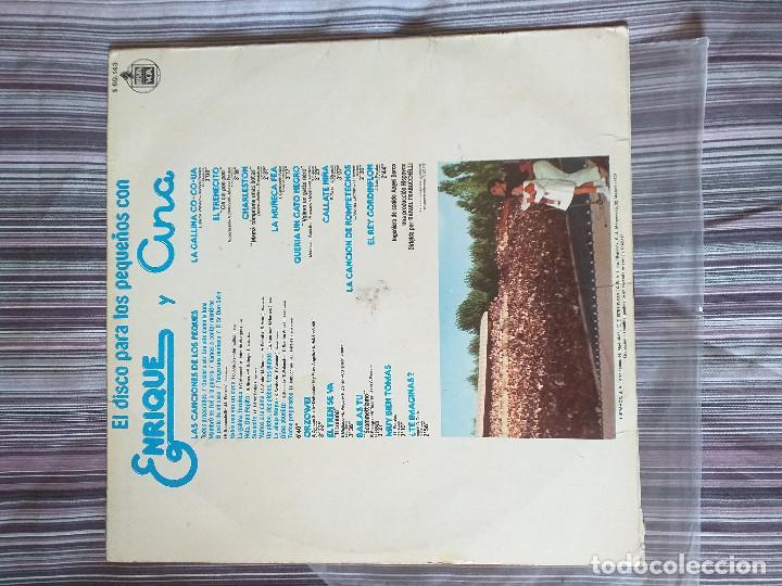 Discos de vinilo: VINILO CUENTOS INFANTILES ALI BABA CUARENTA LADRONES SOLDADITO PLOMO PULGARCITO GATO BOTAS - Foto 2 - 205602966