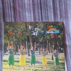 Discos de vinilo: VINILO INFANTIL ARCO IRIS JUGAR Y CANTAR. Lote 205603133