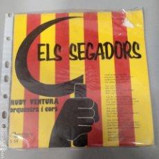 Discos de vinilo: ELS SEGADORS RUDY VENTURA. Lote 205603356