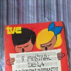Discos de vinilo: VINILO 5º FESTIVAL DE LA CANCIÓN INFANTIL TVE 1973. Lote 205603820