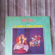 Discos de vinilo: VINILO BSO LA DAMA Y EL VAGABUNDO WALT DISNEY 1991. Lote 205604255
