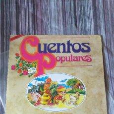 Discos de vinilo: VINILO CUENTOS POPULARES CIGARRA Y HORMIGA GALLINA HUEVOS ORO GATO Y RATONES ALADINO. Lote 205604687