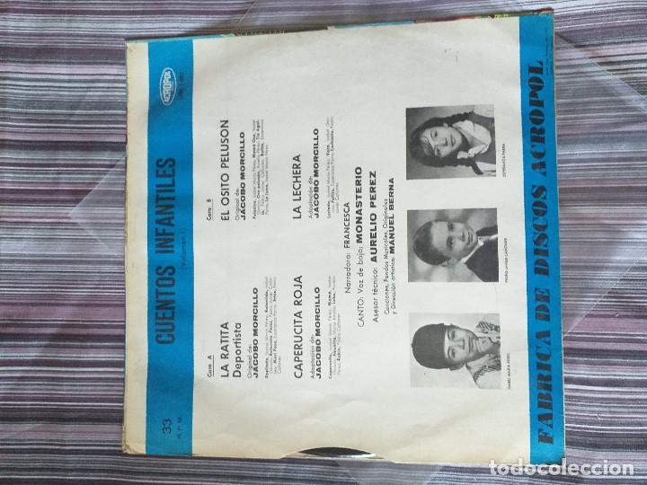 Discos de vinilo: VINILO CUENTOS INFANTILES LA RATITA DEPORTISTA OSITO PELUSÓN LECHERA CAPERUCITA ISABEL MARÍA - Foto 2 - 205605031