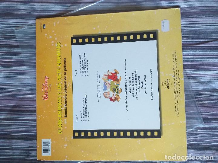 Discos de vinilo: VINILO INFANTIL BSO BLANCANIEVES Y LOS SIETE ENANITOS WALT DISNEY 1991 - Foto 2 - 205605818