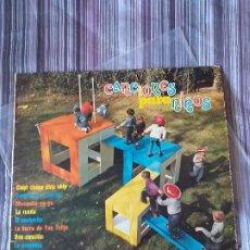 Discos de vinilo: VINILO CANCIONES PARA NIÑOS OLYMPO 1973 CHIPI CHAPA FANTASMAS GOGO MOSQUITO YEYE EL COCHERITO. Lote 205606143