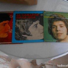 Discos de vinilo: LOTE DE TRES DISCOS DE CAMARON DE LA ISLA. Lote 205648358