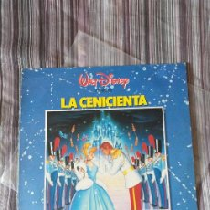 Discos de vinilo: VINILO BSO LA CENICIENTA WALT DISNEY 1991. Lote 205649007