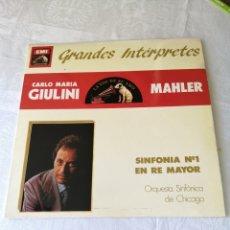 Discos de vinilo: SINFONÍA N°1 EN RE MAYOR. MAHLER. CARLO MARIA GIULINI. ORQUESTA SINFÓNICA DE CHICAGO. EMI. LP. 1983.. Lote 205653796