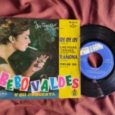 Discos de vinilo: UN CIGARRO CON.... BEBO VALDÉS. Lote 205656011