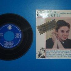 Discos de vinilo: SINGLE DE VINILO CIGLIOLA CINQUETTI NO TIENE EDAD AÑO 1964. Lote 205656131