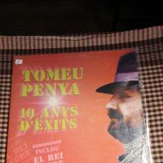 Discos de vinilo: TOMEN PENA, 10 ANYS D'ÈXITS, BLAU REF : 075, 1992.. Lote 205657498