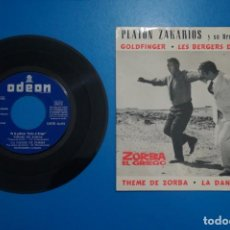 Discos de vinilo: SINGLE DE VINILO PLATON ZAKARIOS GOLDFINGER AÑO 1965. Lote 205658551