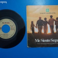 Discos de vinilo: SINGLE DE VINILO MOCEDADES ME SIENTO SEGURO AÑO 1978. Lote 205659427